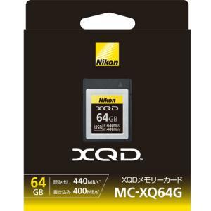 ニコン XQDメモリーカード64GB MC-XQ64G 《納期約1ヶ月》|emedama