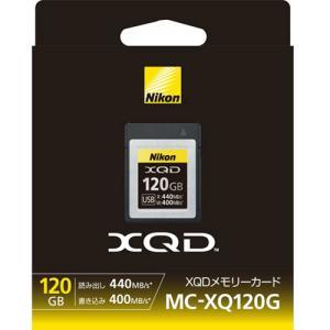 ニコン XQDメモリーカード120GB MC-XQ120G 《納期約3−4週間》|emedama
