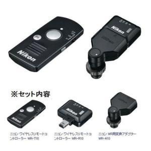 ニコン ワイヤレスリモートコントローラーセット WR-10 《納期約1ヶ月》|emedama