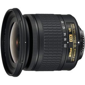 ニコン AF-P DX 10-20mm f/4.5-5.6G VR|emedama