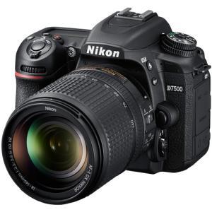 ニコン D7500 18-140 VR レンズキット 《納期約2ヶ月》
