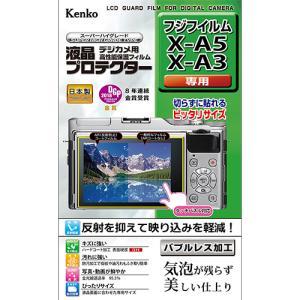 [8,000円(税込)以上のご注文で送料無料][`kenkotokina`液晶保護フィルム`ケンコー...