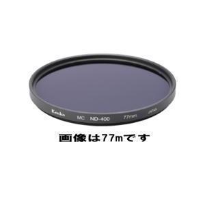 [送料無料][kenko`レンズフィルター`ケンコウ]