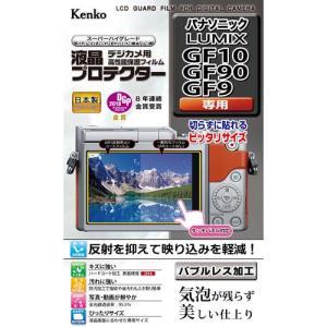[8,000円(税込)以上のご注文で送料無料][kenko`tokina`液晶保護`液晶フィルム`エ...