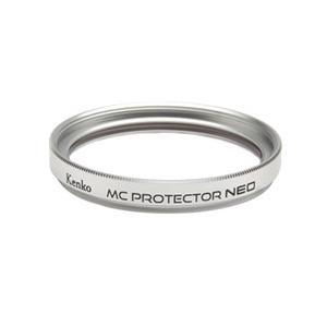 【DM便送料無料】 ケンコー レンズ保護フィルター MCプロテクターNEO 49mm シルバー|emedama
