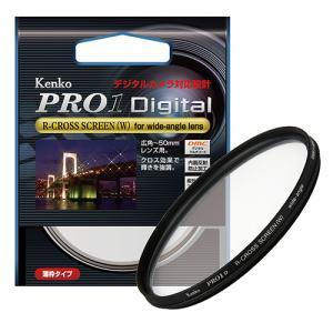 ケンコー 77S PRO1D R-クロススクリーン(W) for wide-angle lens 77mm emedama