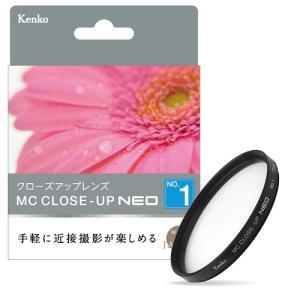 ケンコー 77S MC C-UP NEO No.1 クローズアップレンズ 77mm emedama