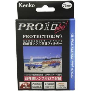 【DM便送料無料】 ケンコー PRO1D plus プロテクター(W) 77mm BK emedama