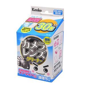 [あすつく][8,000円(税込)以上のご注文で送料無料][`kenkotokina`ケンコー激落ち...
