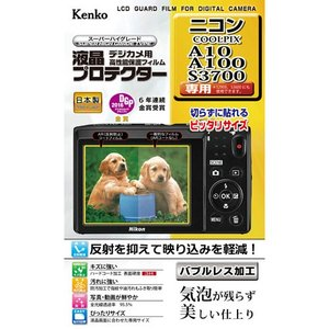 【DM便送料無料】 ケンコー KLP-NCPA10 液晶プロテクター ニコン COOLPIX A10/A100/S3700 用 《納期未定》|emedama