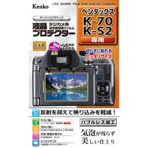 【ネコポス】 ケンコー KLP-PEK70 液晶プロテクター ペンタックス K-70/K-S2用 《...