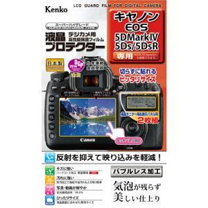 【DM便送料無料】 ケンコー KLP-CEOS5DM4 液晶プロテクター キヤノン EOS 5D Mark IV/5Ds/5DsR用 emedama