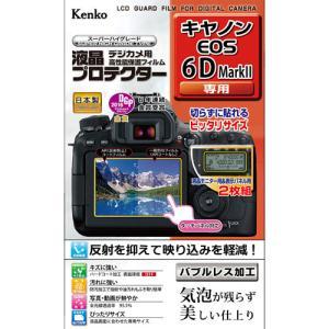 【あすつく】 ケンコー 液晶プロテクター キヤノン EOS 6D MarkII用|emedama