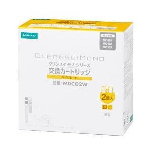 三菱レイヨン クリンスイ MONOシリーズ用 ...の関連商品2