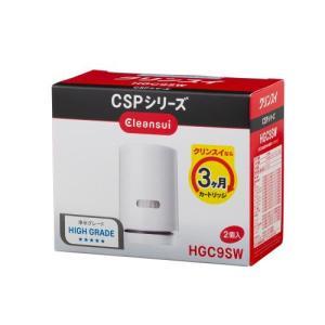 三菱レイヨン クリンスイ CSPシリーズ用 交...の関連商品9