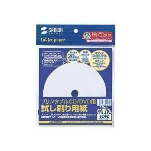 サンワサプライ JP-TESTCD5 プリンタ...の関連商品9