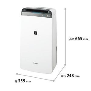 シャープ プラズマクラスター パワフルタイプ 衣類乾燥除湿機 CV-J180-W [ホワイト系] emedama 04