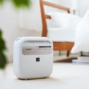 シャープ プラズマクラスター搭載 ふとん乾燥機 UD-CF1-W|カメラのキタムラ PayPayモール店