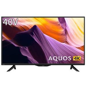 シャープ 40V型 BS4Kダブルチューナー内蔵 4K 液晶テレビ AQUOS 4T-C40BH1|emedama