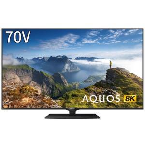 シャープ 70V型 BS4Kダブルチューナー内蔵 8K対応液晶テレビ AQUOS 8T-C70BW1|emedama