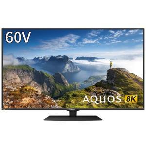 シャープ 60V型 BS4Kダブルチューナー内蔵 8K対応液晶テレビ AQUOS 8T-C60BW1|emedama