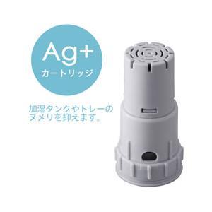 シャープ 加湿空気清浄機用 交換(Ag+イオン)カートリッジ...