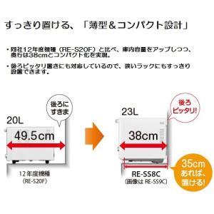 シャープ 過熱水蒸気 オーブンレンジ スチームハイクッカー RE-SS8C-B ブラック系|emedama|03