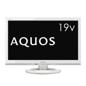 【あすつく】 シャープ 19V型 液晶テレビ AQUOS LC-19K30-W ホワイト系