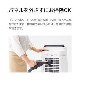 シャープ プラズマクラスター 加湿空気清浄機 ...の詳細画像3