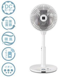 シャープ プラズマクラスター DCモーター 扇風機 3Dファン PJ-G2DS-W ホワイト系