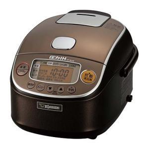象印 圧力IH炊飯器 極め炊き 黒まる厚釜 NP-RL05-TA ブラウン [3合炊き]|emedama