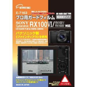 【ネコポス】 エツミ E-7163 プロ用ガードフィルム ソニー Cyber-shot DSC-RX...