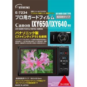 【DM便送料無料】 エツミ E-7234 プロ用ガードフィルム キヤノン IXY 650/640用 emedama