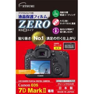 【DM便送料無料】 エツミ E-7333 デジタルカメラ用保護フィルムZERO キヤノン EOS 7D MarkII用 emedama