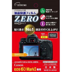 【DM便送料無料】 エツミ E-7360 デジタルカメラ用保護フィルムZERO キヤノン EOS 6D MarkII用|emedama