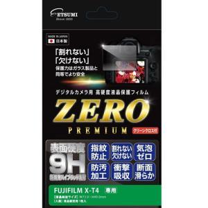 【ネコポス】 エツミ E-7578 液晶保護フィルム ZEROプレミアム フジ X-T4用