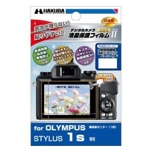 【DM便送料無料】 ハクバ DGF-O1S 液晶保護フィルム MarkII オリンパス STYLUS 1s用