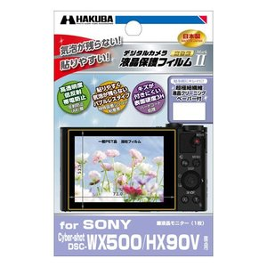 [8,000円(税込)以上のご注文で送料無料][hakuba`ハクバDGF2-SCWX500液晶保護...