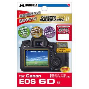 【DM便送料無料】 ハクバ DGF2-CAE6D 液晶保護フィルム MarkII キヤノン EOS 6D用|emedama