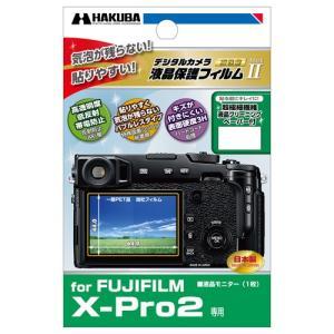 【ネコポス】 ハクバ DGF2-FXPRO2 液晶保護フィルム MarkII フジフイルム X-Pro2用|emedama
