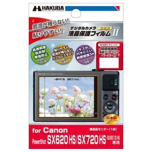 【ネコポス】 ハクバ DGF2-CASX620 液晶保護フィルム MarkII Canon SX620 HS/SX720 HS用|emedama