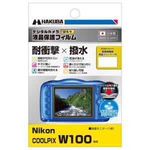 [8,000円(税込)以上のご注文で送料無料][`hakuba`ハクバDGFS-NCW100液晶保護...
