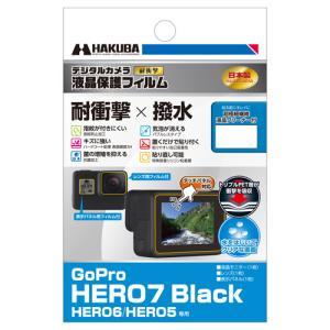 [8,000円(税込)以上のご注文で送料無料][`hakuba`ハクバDGFS-GH7BK液晶保護フ...
