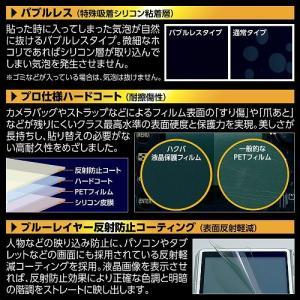 ハクバ DGF2-CAG7XM3 液晶保護フィルム PowerShot G7 X MarkIII用|emedama|02