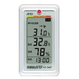A&D くらし環境温湿度計 みはりん坊ダブル AD-5687 《納期約2週間》