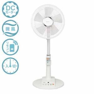 YAMAZEN DCモーター リビング扇風機 YLX-LD304-W ホワイト|emedama