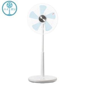 YAMAZEN ハイポジションリビング扇風機 YHT-CK35-W 〔羽根径35cm〕|emedama