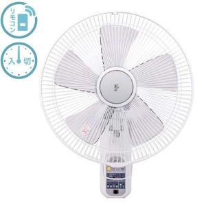 YAMAZEN 壁掛け扇風機 YWX-K354-W 〔羽根径35cm〕|emedama