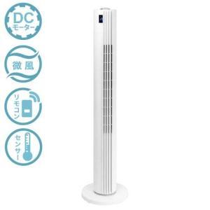 YAMAZEN DCモーター タワー型 扇風機 スリムファン YSR-WD90-W|emedama