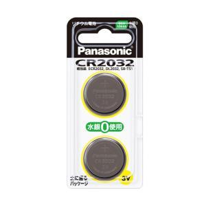 【ネコポス】 パナソニック コイン形リチウム電...の関連商品2